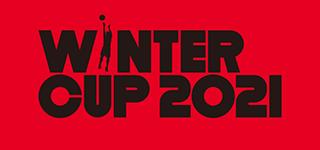 ウインターカップ2021